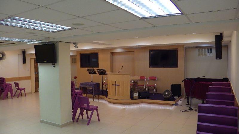 Tsuen Shing Baptist Church