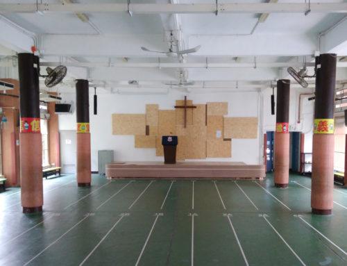 中華基督教會梁發紀念堂